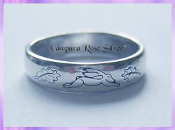 EB10 Engraved Band Ring - Hare and Oak Leaves - VRS